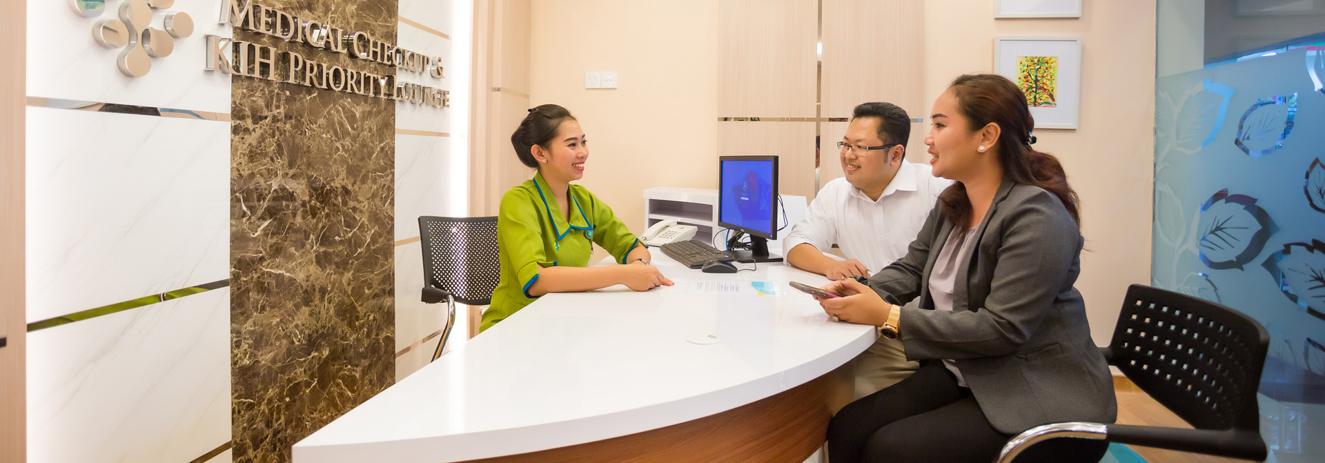medical check up reception area